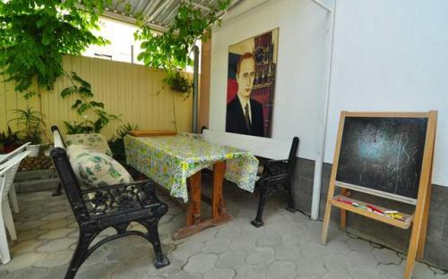 """Гостевой дом """"Дубрава"""" Анапа"""