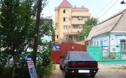 """Гостевой дом """"Евгения"""" Анапа"""
