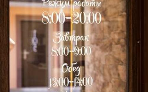 """Гостевой дом """"Tower"""" - Архипо-Осиповка"""