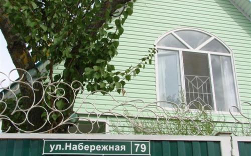 """Гостевой дом """"Подсолнухи"""" - Сенной"""