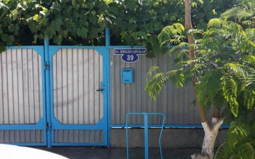 """Гостевой дом """"Юлия"""" Витязево"""